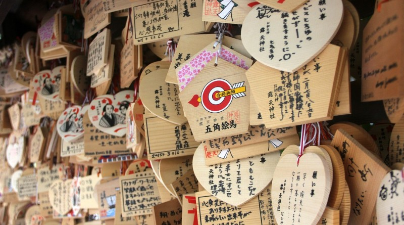 japanese-810350_1280